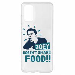 Чехол для Samsung S20+ Joey doesn't share food!