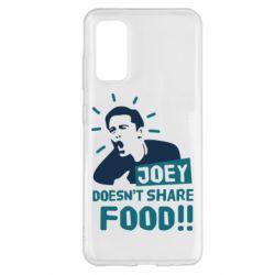 Чехол для Samsung S20 Joey doesn't share food!