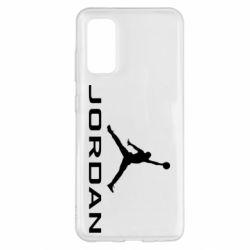 Чохол для Samsung S20 Jordan