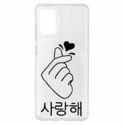 Чохол для Samsung S20+ K-pop