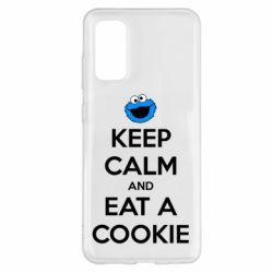 Чехол для Samsung S20 Keep Calm and Eat a cookie