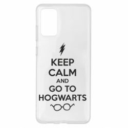 Чохол для Samsung S20+ KEEP CALM and GO TO HOGWARTS