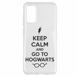 Чохол для Samsung S20 KEEP CALM and GO TO HOGWARTS