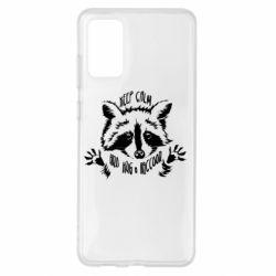 Чохол для Samsung S20+ Keep calm and hug a raccoon