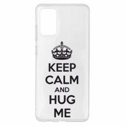 Чохол для Samsung S20+ KEEP CALM and HUG ME