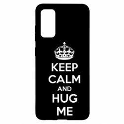 Чохол для Samsung S20 KEEP CALM and HUG ME