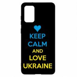 Чохол для Samsung S20+ KEEP CALM and LOVE UKRAINE