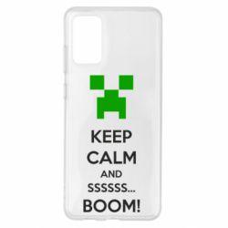 Чохол для Samsung S20+ Keep calm and ssssssss...BOOM!