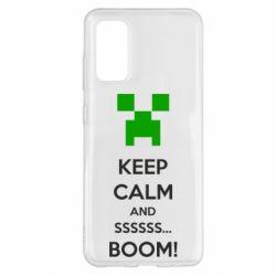 Чохол для Samsung S20 Keep calm and ssssssss...BOOM!