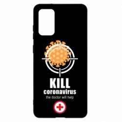 Чехол для Samsung S20+ Kill coronavirus the doctor will help