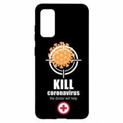 Чехол для Samsung S20 Kill coronavirus the doctor will help