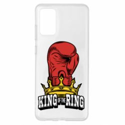 Чохол для Samsung S20+ king of the Ring