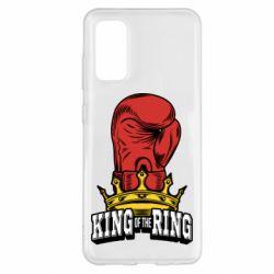 Чохол для Samsung S20 king of the Ring