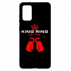 Чохол для Samsung S20+ King Ring
