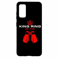 Чохол для Samsung S20 King Ring