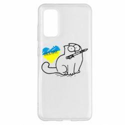 Чохол для Samsung S20 Кіт-патріот