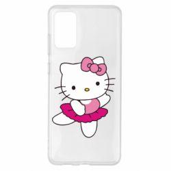 Чохол для Samsung S20+ Kitty балярина