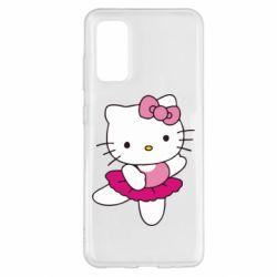 Чехол для Samsung S20 Kitty балярина