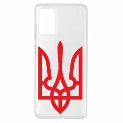 Чохол для Samsung S20+ Класичний герб України