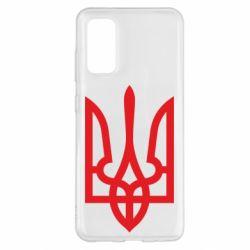 Чехол для Samsung S20 Класичний герб України