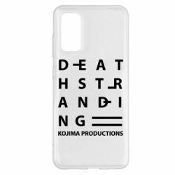 Чохол для Samsung S20 Kojima Produ