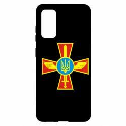 Чохол для Samsung S20 Хрест з мечем та гербом