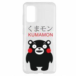 Чохол для Samsung S20 Kumamon