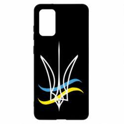 Чохол для Samsung S20+ Кумедний герб України