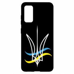 Чохол для Samsung S20 Кумедний герб України