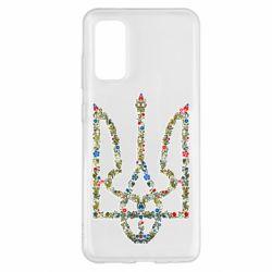 Чехол для Samsung S20 Квітучий герб України