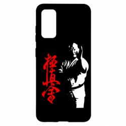 Чохол для Samsung S20 Kyokushin Kanku Master