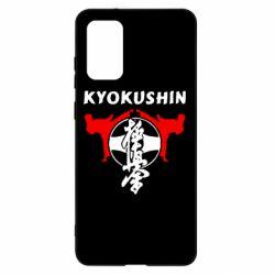 Чехол для Samsung S20+ Kyokushin