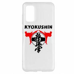 Чехол для Samsung S20 Kyokushin