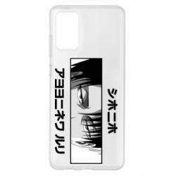 Чохол для Samsung S20+ Levi's Eyes