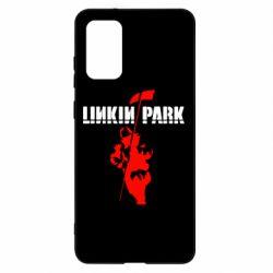 Чохол для Samsung S20+ Linkin Park Альбом