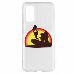 Чохол для Samsung S20 Lion king silhouette