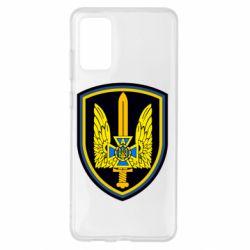 Чехол для Samsung S20+ Логотип Азов
