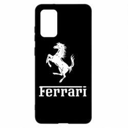Чохол для Samsung S20+ логотип Ferrari