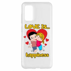 Чохол для Samsung S20 love is...happyness