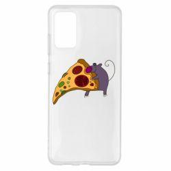 Чехол для Samsung S20+ Love Pizza 2