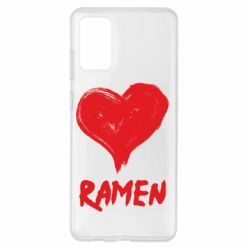 Чохол для Samsung S20+ Love ramen