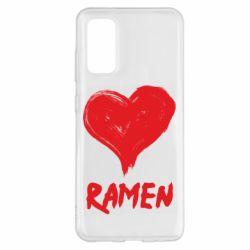 Чохол для Samsung S20 Love ramen