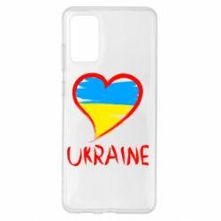 Чохол для Samsung S20+ Love Ukraine