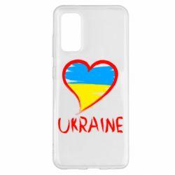 Чохол для Samsung S20 Love Ukraine
