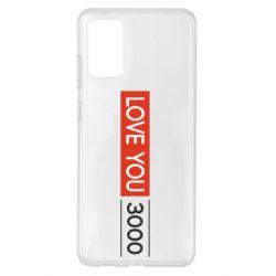 Чехол для Samsung S20+ Love you 3000