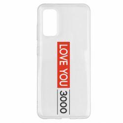 Чехол для Samsung S20 Love you 3000
