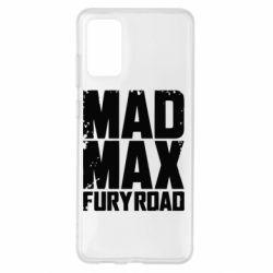 Чехол для Samsung S20+ MadMax