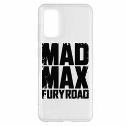 Чехол для Samsung S20 MadMax