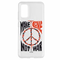 Чохол для Samsung S20 Make love, not war