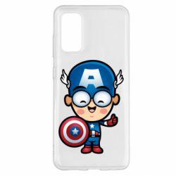 Чехол для Samsung S20 Маленький Капитан Америка